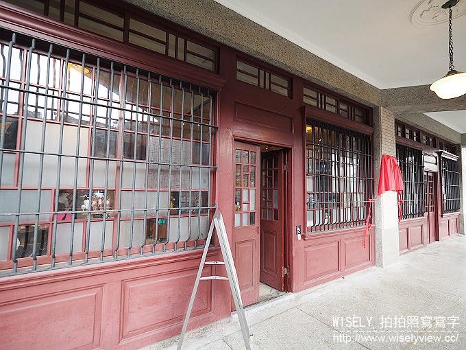 【遊記】台北市。萬華區:Starbucks 星巴克咖啡「艋舺門市」@捷運龍山寺站附近的林家古宅