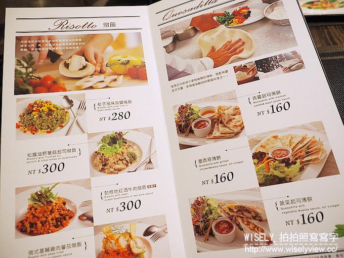 【食記】台北大安。捷運忠孝復興站:Café Kitchen(SOGO復興館)@奢華裝潢平價消費
