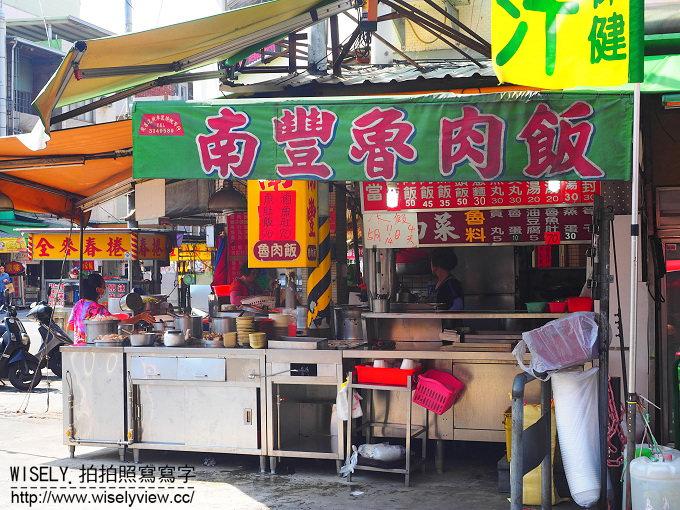 【食記】高雄苓雅。捷運三多商圈站:南豐魯肉飯@自強夜市總店,港都必吃美食~大推