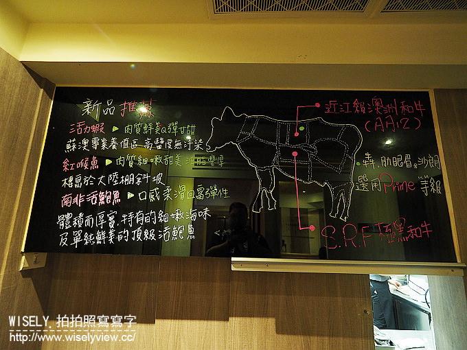 【食記】台北大安。捷運信義安和站:犇 和牛館會所@和牛美食鐵板燒料理(富邦食神幫刷卡優惠甜蜜推薦)