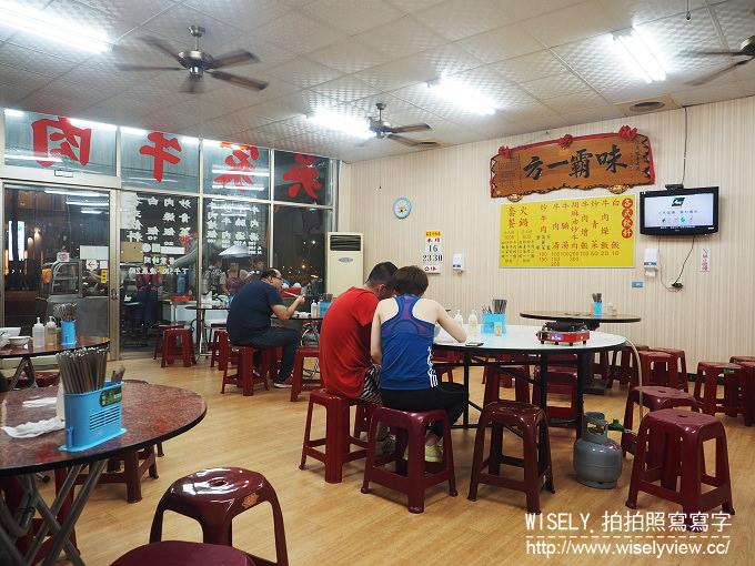 【食記】台南市。東區:吳家牛肉湯@鄰近南紡夢時代,溫體牛肉湯與牛肉燥飯都好吃