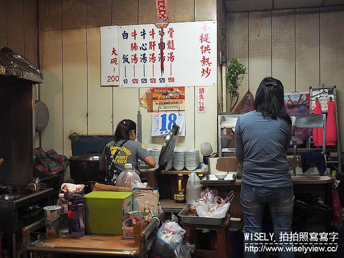 【食記】台南市。中西區:六千牛肉湯@晨起天未亮在地必吃排隊美食~風味平衡度最佳