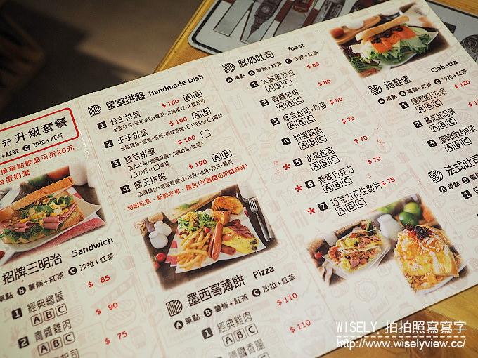 【食記】台北信義。捷運台北101站:豐滿‧總匯三明治(信義世貿店)@平價連鎖早午餐