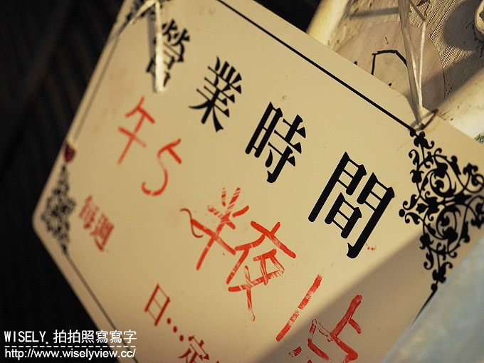 【食記】台南市。中西區:阿明豬心冬粉@在地人氣老饕推薦的平價排隊美食小吃