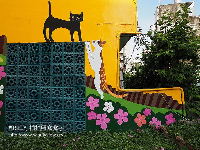 【遊記】台南市。中西區:銀同里童趣彩繪@開山路3巷裡的懷舊老宅 & 貓咪高高地
