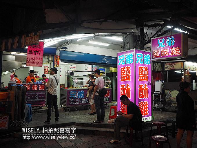 【食記】台北信義。捷運永春站:林口街夜市@嘉義紅心粉圓(雪片黑糖冰)、古早味小籠包、兄弟鹽酥雞