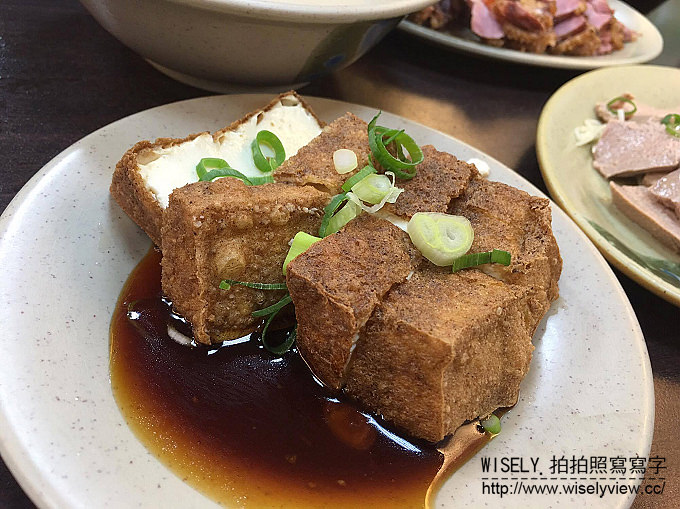 【食記】新北中和。捷運永安市場站:阿榮米粉湯/陳記香菇肉粥@四號公園黑白切美食小吃