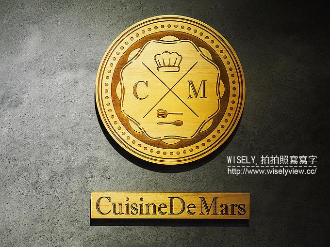 【食記】台北松山。捷運南京三民站:火星小廚Cuisine de Mars@雙人30盎司美國帶骨沙朗牛排套餐+純牛肉起司堡~牛肉美食大口吃