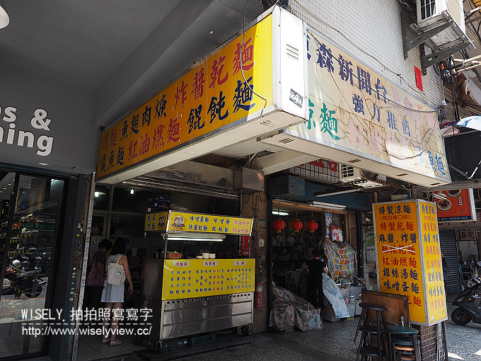 【食記】台北中正。捷運公館站:台大公館美食小吃@我家涼麵、龍潭豆花、土司吐司
