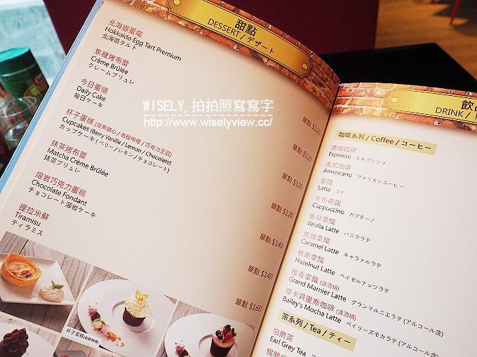 【食記】台北信義。捷運台北101/世貿站:ATT4Fun 4樓@花畑牧場 台灣一號店~美味北海道起司料理,日本當地直送