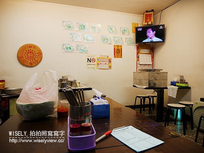 【食記】台北大同。捷運雙連站:(歸綏街)阿德油飯@大稻埕近一甲子老店,黑白切也好吃