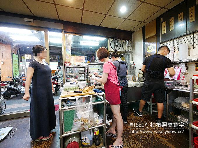 【食記】新北永和。捷運永安市場站:北方牛肉麵(永貞路)@經濟實惠價格便宜,鄰近四號公園