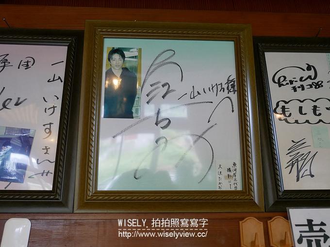 【旅行】日本本州。千葉縣銚子市:一山いけす@超便宜澎湃活海鮮料理餐廳