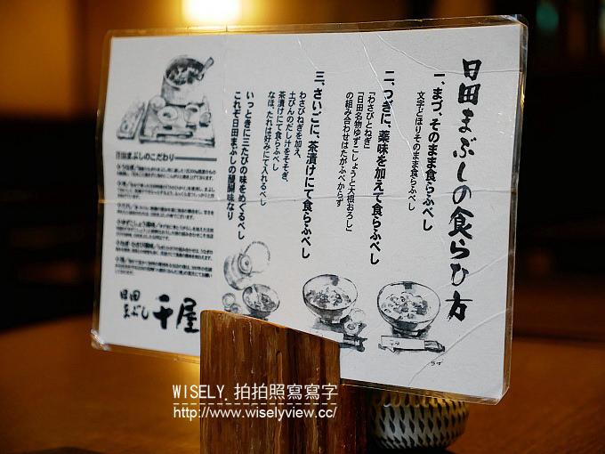 【旅行】日本九州。大分縣日田市:漫步小京都豆田町,千屋鰻丼品嚐美味三吃