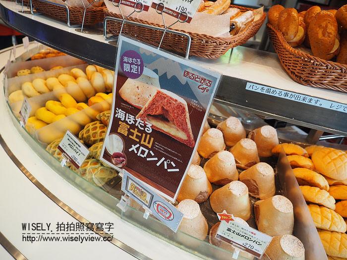 【旅行】日本本州。千葉縣木更津市:東京灣跨海公路、藍莓園果醬製作、馬来田駅