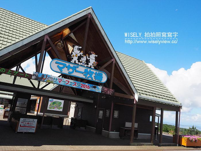 【旅行】日本本州。千葉縣木更津市:母親牧場、東洋中國料理、MOKUYOSYA日雜咖啡店、(龍宮城)三日月溫泉飯店