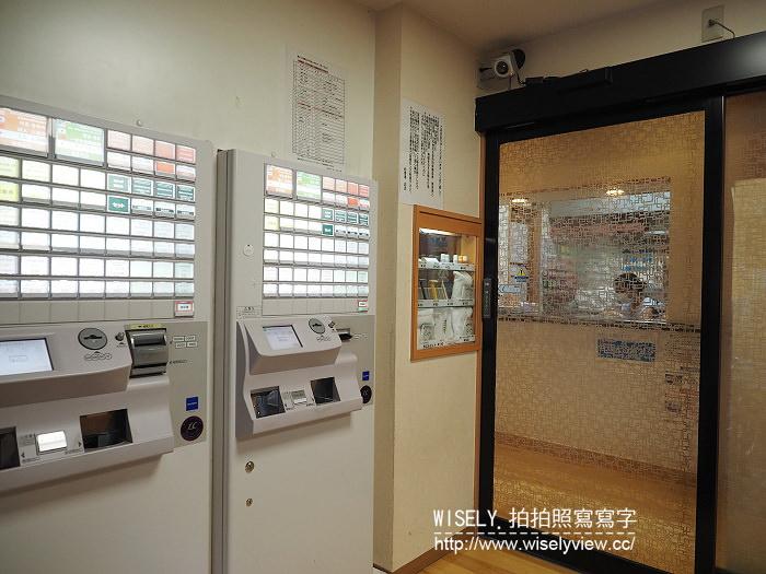 【旅行】日本本州。東京淺草:蛇骨湯@擁有富士山壁畫與昭和特色的大眾池溫泉錢湯
