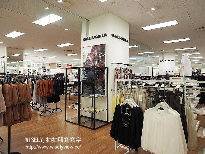 【旅行】日本本州。東京購物:伊藤洋華堂木場店(Ito Yokado木場店)@鄰近日本橋超好買,一堆日本限定與必買通通入手