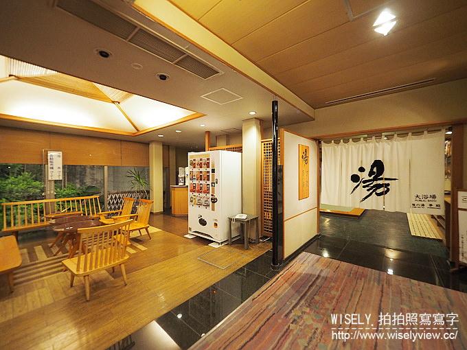 【旅行】日本。新潟溫泉旅館(岩室溫泉):SPA in 岩室温泉ゆもとや – ほぐしの名人@露天溫泉、賞楓旅館