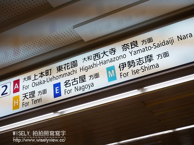 【遊記】日本近畿。近鐵周遊券:伊勢志摩之旅@從大阪難波搭乘特急電車至賢島駅、信州平谷溫泉、志摩觀光飯店