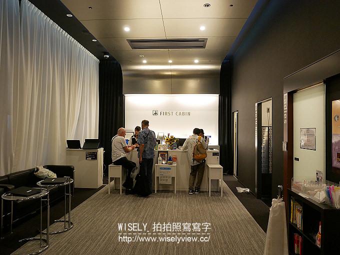 【住宿】日本大阪。難波車站旁:First Cabin御堂筋難波@交通方便舒適的頭等艙膠囊旅館