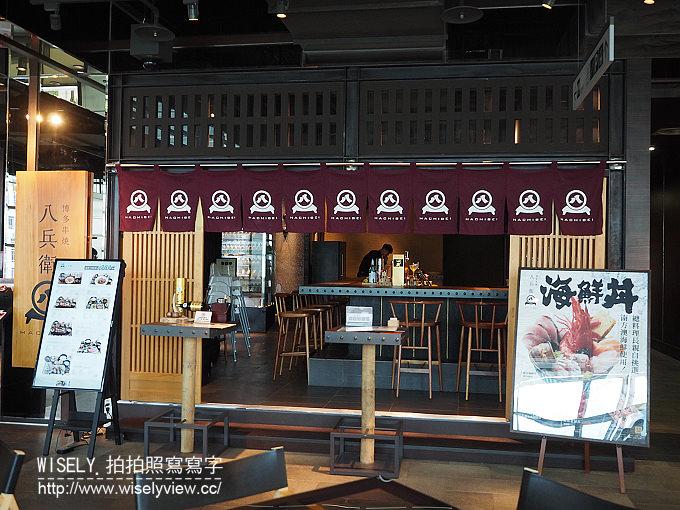【食記】台北信義。捷運市政府站:八兵衛博多串燒(新光三越A4)@南方澳食材的超值海鮮丼