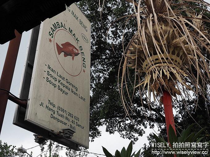 【旅行】2016印尼。峇里島(巴里島)廉航自由行-01:Kkday機場接送、Ibis Styles Bali Petitenget 旅店、BMC換匯推薦、Success Dive Villa民宿、SAMBAL Warung Mak Beng烤魚套餐、Bali Collection努沙杜瓦購物中心/海灘/珊瑚礁觀潮、Bebek Bengil Nusadua髒鴨餐、Jari Menari四手按摩
