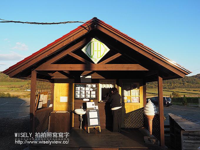 【旅行】日本北海道。空知:宝水ワイナリー (葡萄酒酒廠)、スパ・イン メープルロッジ (SPA & INN THE MAPLE LODGE 毛陽溫泉) & 戶外法式輕食料理