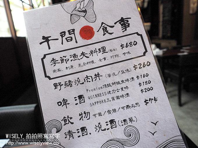 【歇業】台北中正。捷運忠孝新生站:漁串場居酒屋(華山文創園區)@無菜單漁夫料理