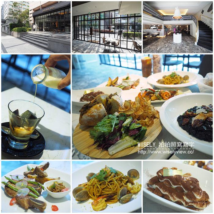 【歇業】台北內湖。捷運港墘站:Double Red Café@平價精緻又美味的南洋風格歐陸料理