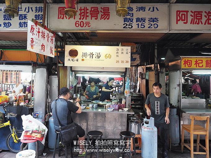 【食記】台北大同。捷運大橋頭站:大稻埕慈聖宮美食@阿桂姨排骨湯&魯肉飯