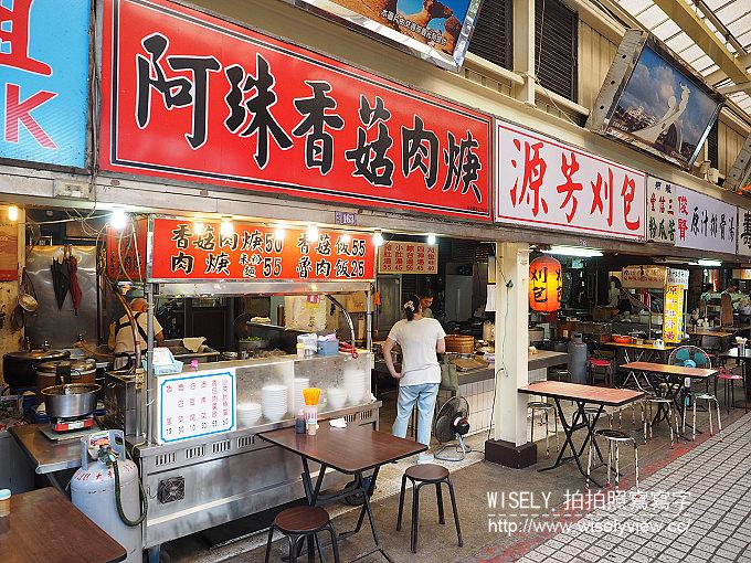 【食記】台北萬華。捷運龍山寺站:華西街夜市美食@阿珠香菇肉羹&源芳刈包~必吃推薦