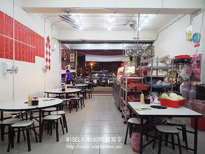 【食記】台北大同。捷運雙連站&寧夏夜市(火鍋):大頭鴨-紅蟳薑母鴨@平價味鮮料實在