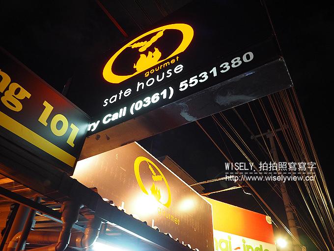 【旅行】2016印尼。峇里島(巴里島)廉航自由行-03:海神廟Tanah Lot、烏布皇宮(Ubud Palace)、IBU OKA(烤豬飯)、烏布市場購物、德哥拉朗梯田(Tallalang)、Gourmet Stae House(沙嗲)、Soto Ceker Kuta(雞腳湯)