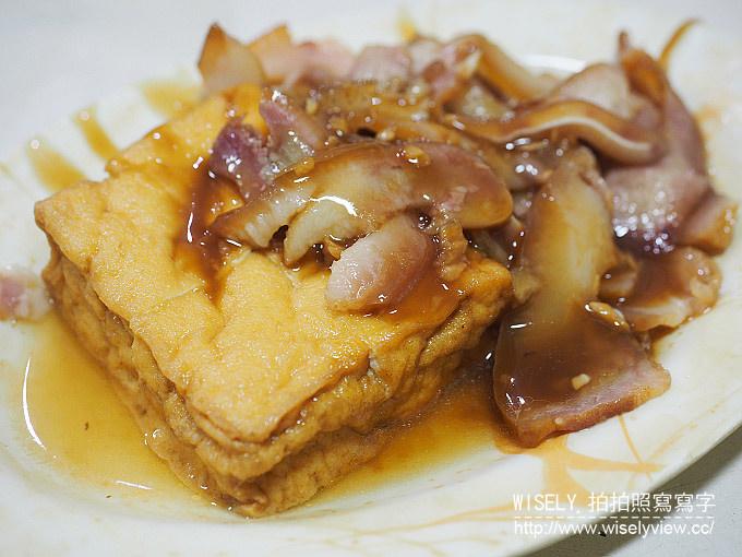 【食記】台北大安。捷運古亭站:金華麵店@懷念的老兵口味炸醬麵與蛋包魚丸湯
