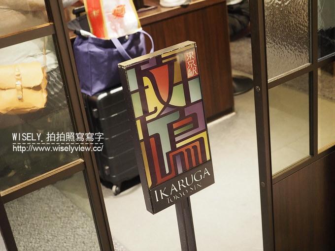 【旅行】日本。東京駅一番街拉麵:東京駅斑鳩拉麵@東京車站拉麵街美食~豚骨魚介口味