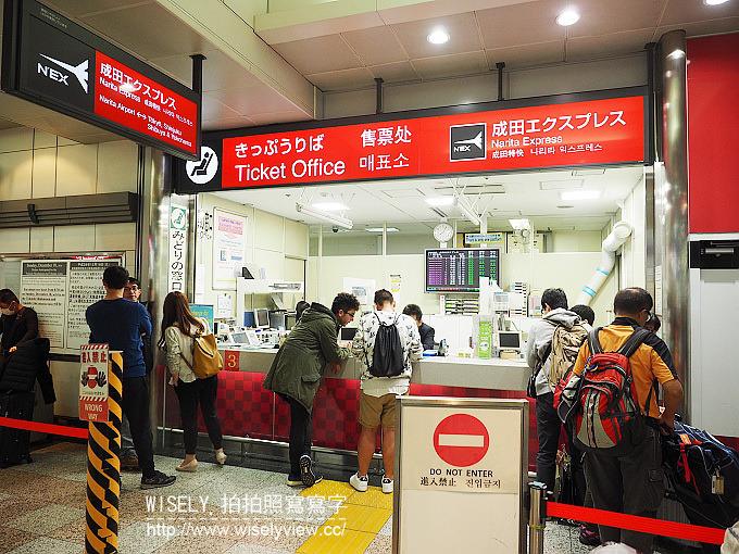 《東京自由行》成田機場至東京交通/JR East Pass申辦/NEX成田特快(價格與時刻表)