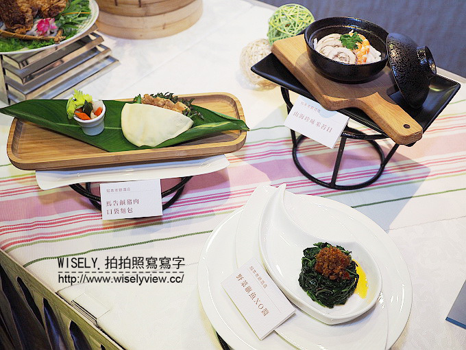 《美食活動分享》旅行台灣新食味 老爺酒店集團「新小吃計畫」@全台六家老爺酒店新小吃創作料理,12月1日起上菜