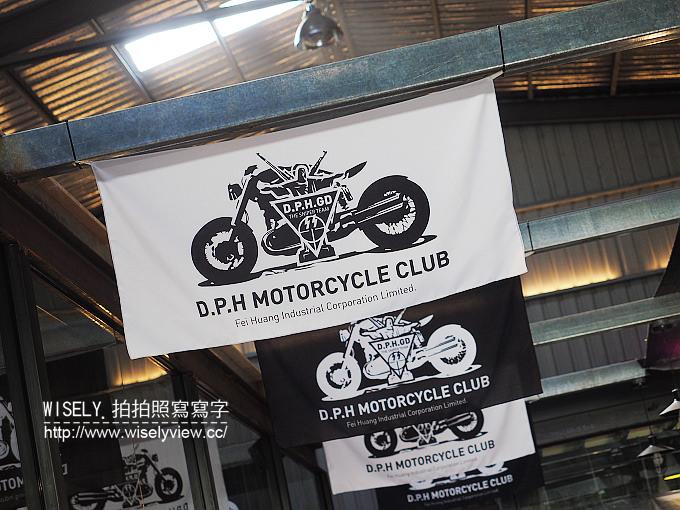 《已歇業》D.P.H Motorcycle Club。重機複合式主題餐廳@提供漢堡排餐、義大利麵與手作甜點,還有機車交流與遊戲區~鄰近三峽老街與三七萊爾富便利店