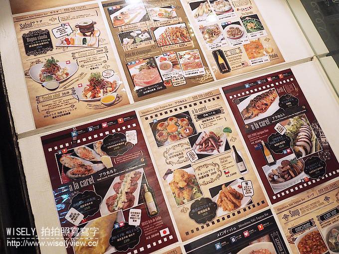 《台北中山區。捷運文湖線。南京復興站美食》鐵板BAL(TESSHO BAL)/鐵匠居酒屋料理@來自日本的廣島燒料理與甜點美食