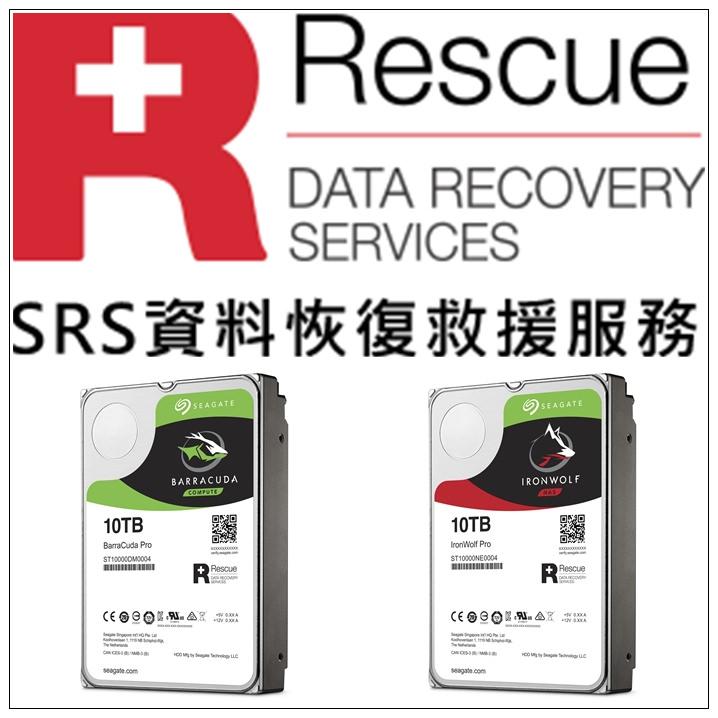 《3C。Seagate希捷》硬碟備份存檔有保障,購買指定機種就享有2年免費SRS資料恢復救援服務(Seagate Recovery Services)~文末有活動抽獎連結