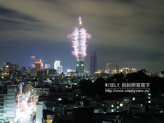《2017跨年心情記事 & 台北101煙火》攝影器材@Olympus EM1 & MZD14-150