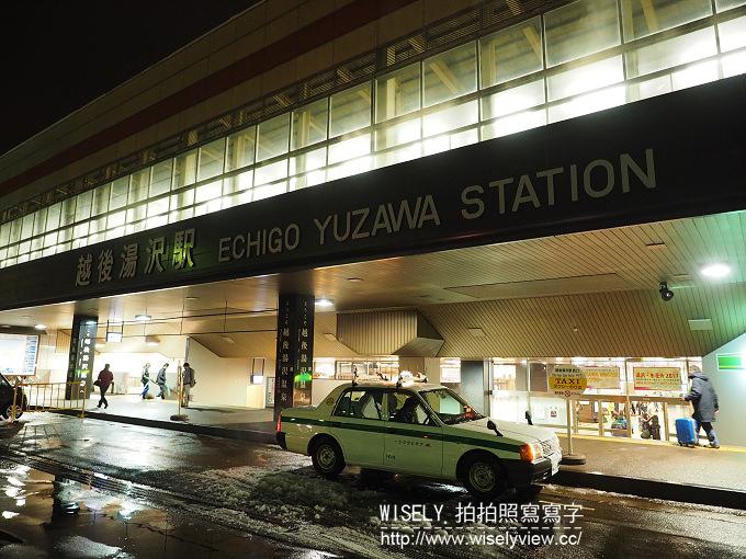 《JR東京廣域周遊券。新潟/群馬/山梨 6-1》羽田機場JR東日本服務中心、東京車站美食(拉麵街&立食壽司)、東京到新潟(朱鷺號列車335號)、越後湯澤車站/越後のお宿 いなもと