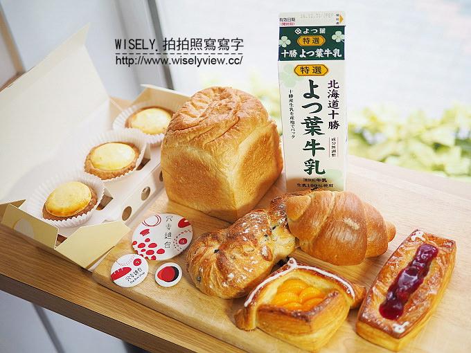 《台北市。網購宅配美食》「麵粉和言」新品牌「只麥麵包」,新鮮出爐麵包 宅配送上門
