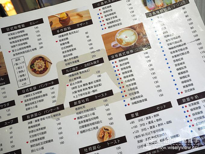《台北市大同區。淡水信義線。捷運中山站美食》青山咖啡店@赤峰街裡的日系小店