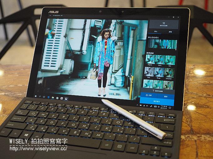 《3C開箱文。華碩變形筆電》ASUS Transformer 3 Pro:金屬機身輕薄易攜帶,是平板也是筆電影音娛樂性強,可使用觸控筆在3K螢幕上修圖操作