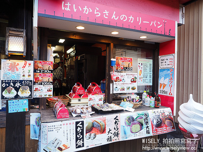 《日本東北自由行。山形縣》銀山溫泉@神隱少女場景:交通資訊、建築景點、美食購物