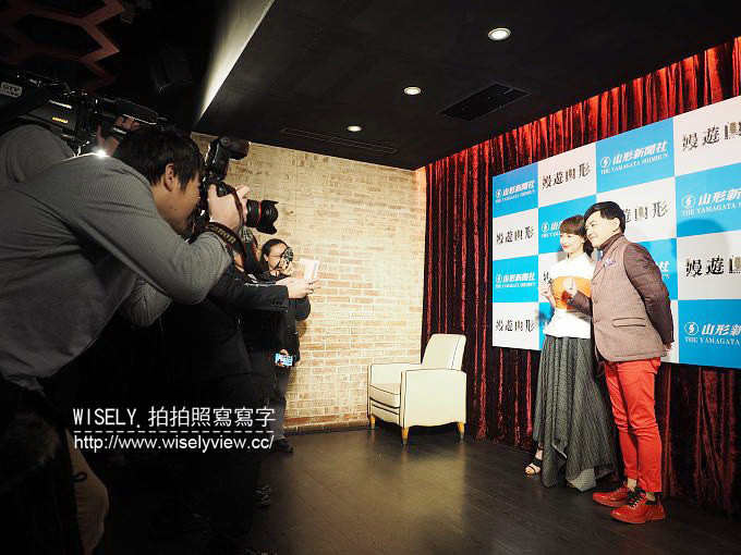 《活動。嫚遊山形記者會》簡嫚書 & 黃子佼@VOGUE TAIWAN + 山形新聞社