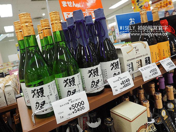 《日本旅遊採購。伊藤洋華堂/Ito Yokado》超市購物推薦~美食飲料&拌手禮