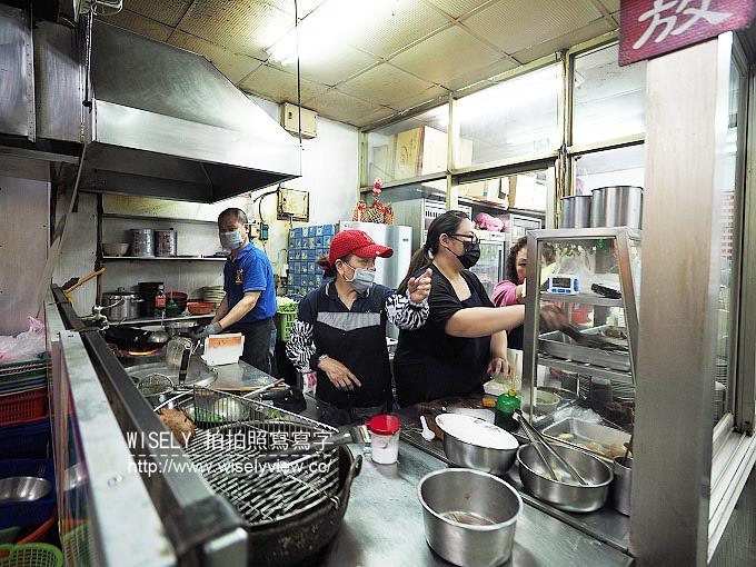 《新北市永和區。中和新蘆線。捷運永安市場站美食》竹林口小吃@位於四號公園旁